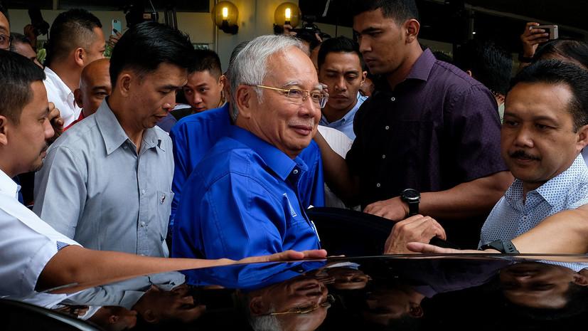 Экс-премьеру Малайзии и его супруге не разрешили покинуть страну