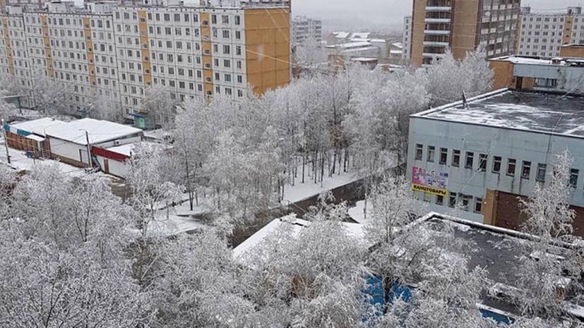 На севере Амурской области выпал снег
