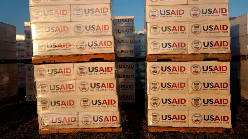 США выделят Украине $125 млн на улучшение экономики Донбасса