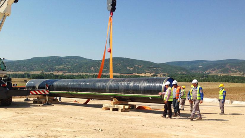 В одном потоке: повлияет ли запуск Трансанатолийского TANAP на экспорт российского газа