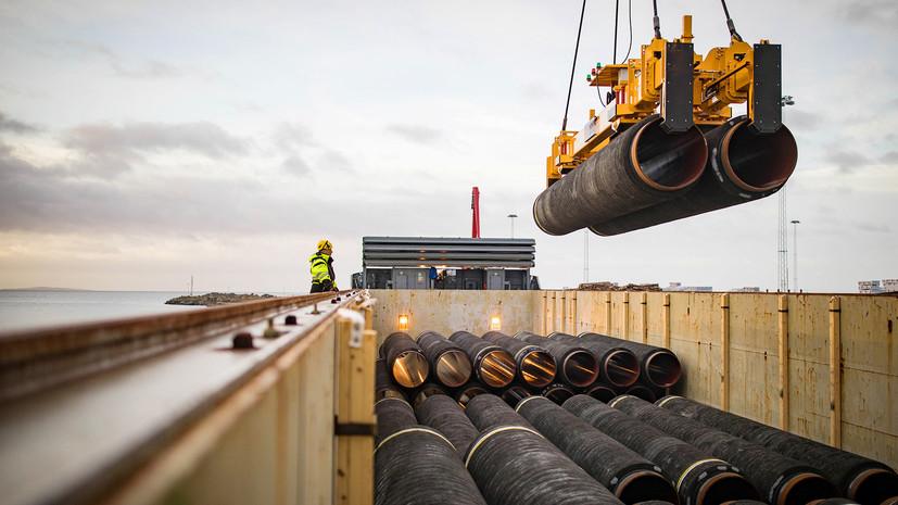 Немецкие экологи пытаются через суд сорвать строительство «Северного потока — 2»