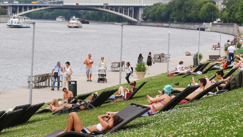 В Москве 13 мая объявлен «жёлтый» уровень погодной опасности