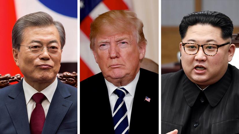 Заинтересован ли Вашингтон в объединении КНДР и Южной Кореи
