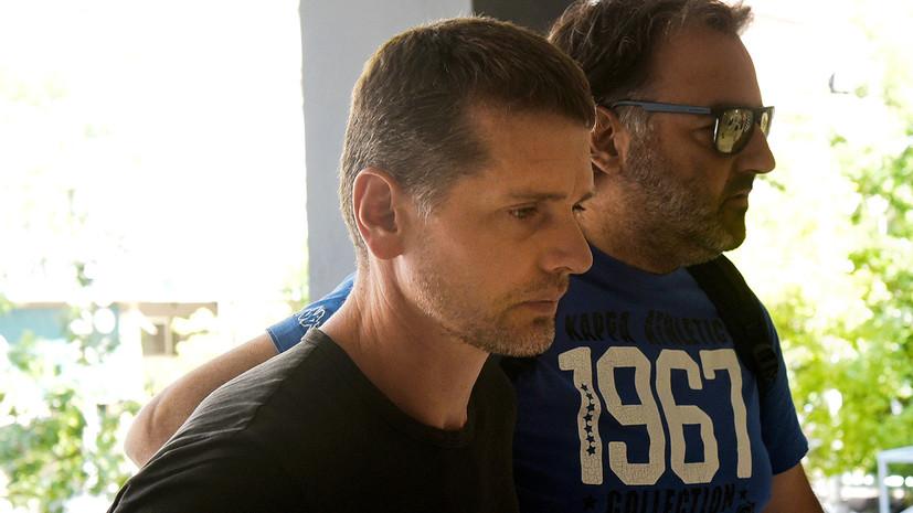 Винник рассказал, кто мог стоять за покушением на него в греческой тюрьме