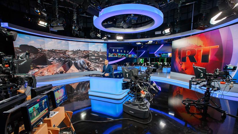 Как из-за RT могут измениться журналистские правила в Германии