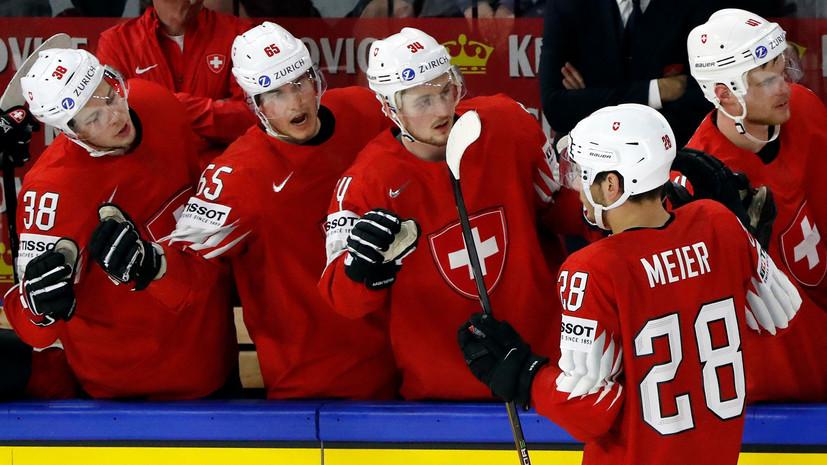 Жамнов: сборная Швейцарии играет в канадский хоккей