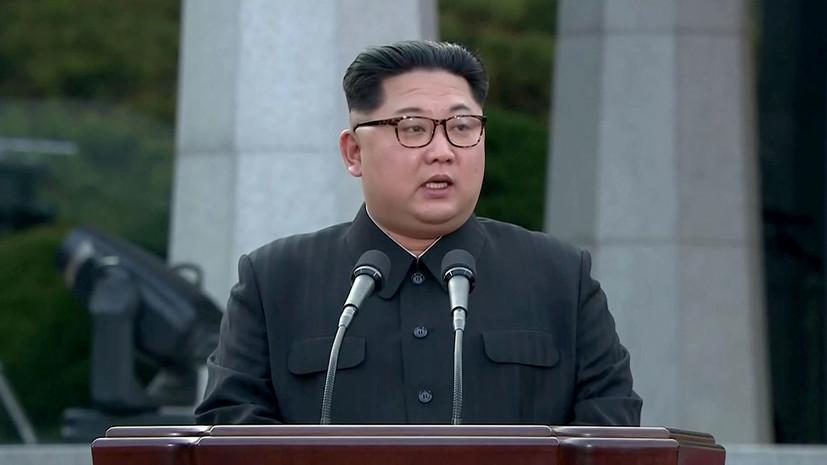 В КНДР назвали даты закрытия ядерного полигона Пунгери