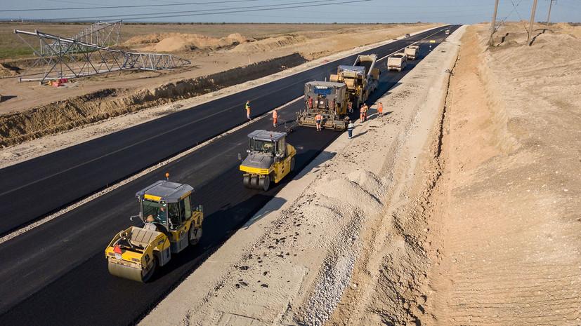 Власти Крыма рассказали о ходе строительства трассы «Таврида»