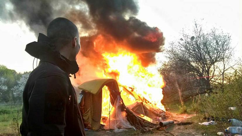 Посольство США призвало украинскую полицию расследовать нападения на цыган