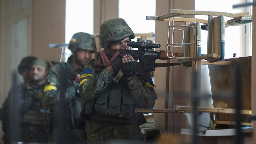 В ДНР рассказали о потерях ВСУ при попытке прорыва в районе Горловки