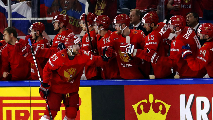 Нервное начало, результативная концовка: сборная России обыграла Швейцарию на ЧМ по хоккею