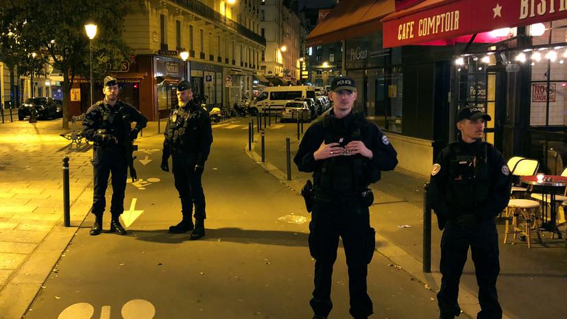 «Наш город подвергся нападению»: установлен «террористический след» атаки в центре Парижа