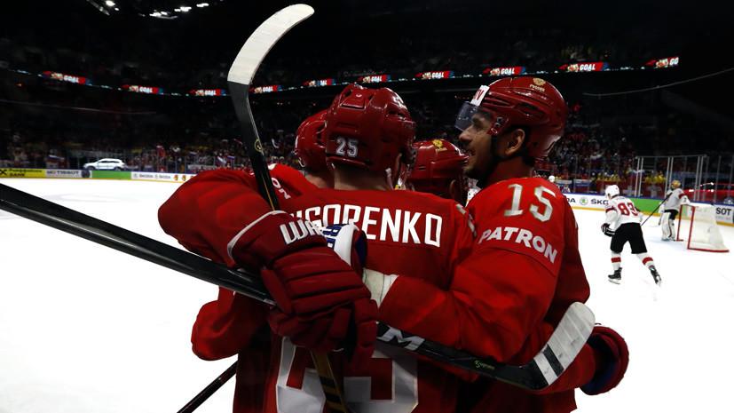 «Мы все ждали возвращения Гусева»: что говорили после победы сборной России над Швейцарией на ЧМ по хоккею