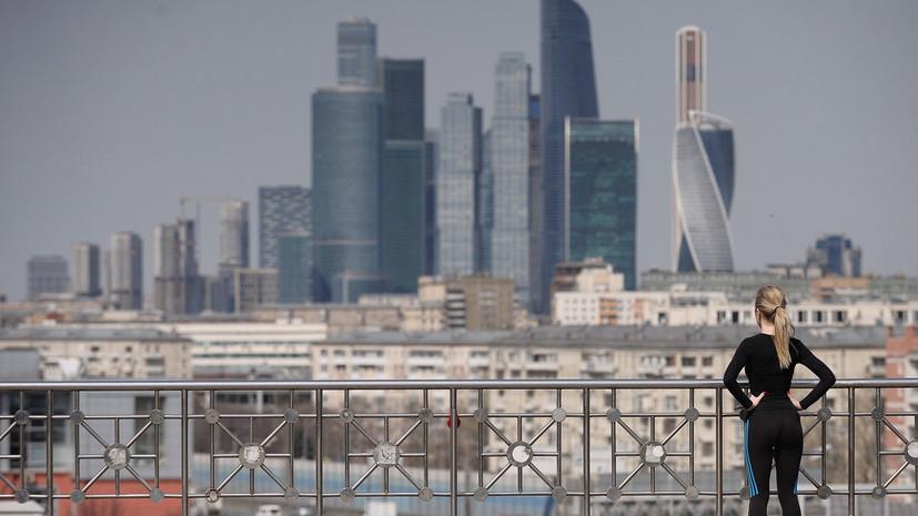 В Москве 13 мая ожидается до +25 °С