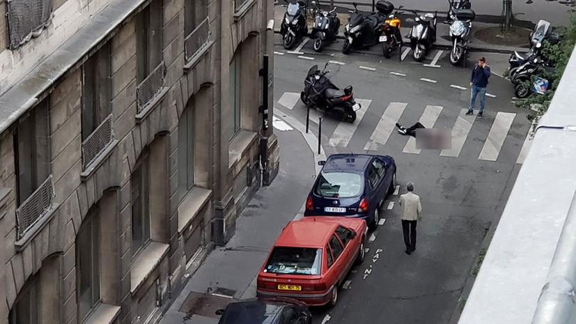 СМИ: Напавший на прохожих в Париже не был знаком спецслужбам Франции