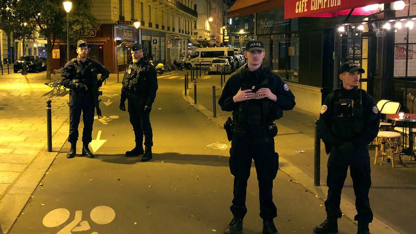 СМИ: Родители напавшего на прохожих в Париже помещены под стражу