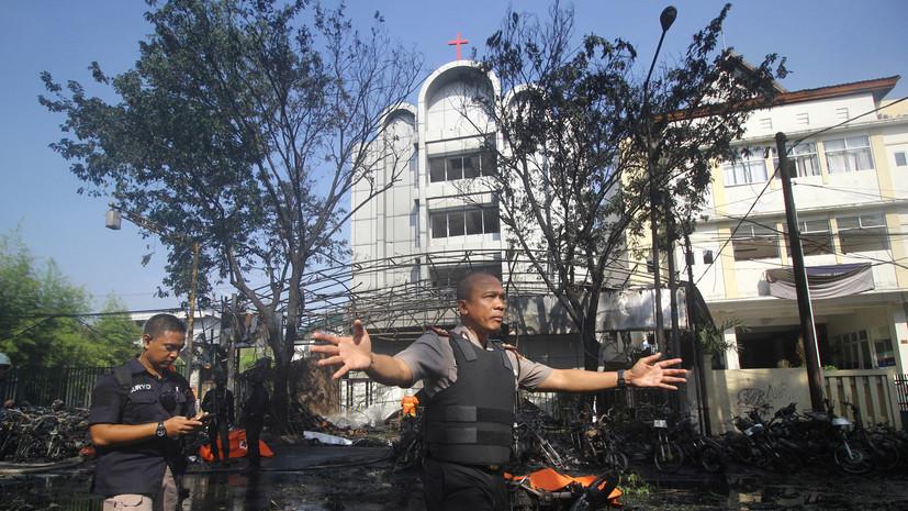 В полиции рассказали подробности о взрывах в церквях Индонезии
