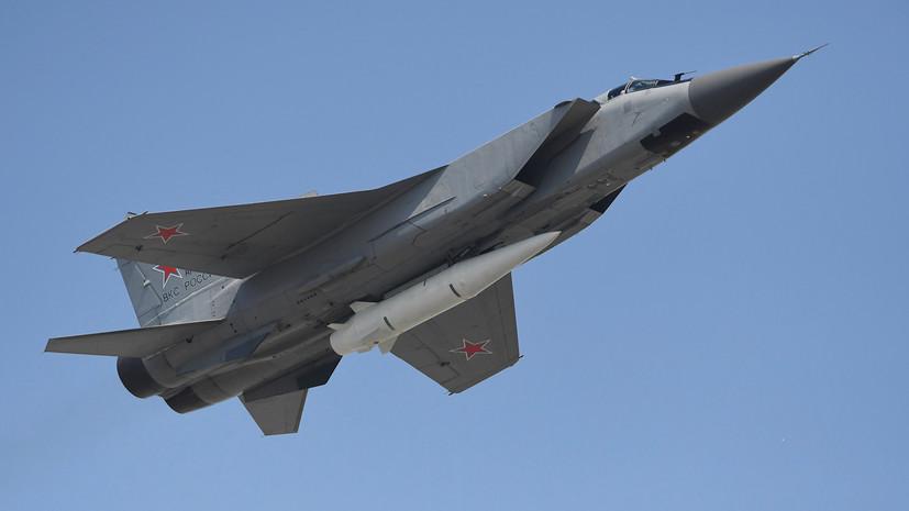 «Острая фаза соперничества»: отстают ли США от России и Китая в области гиперзвукового оружия