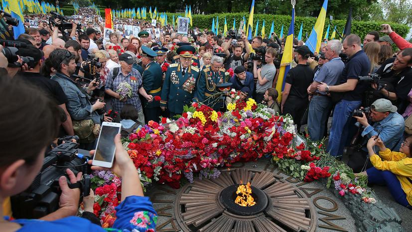 В МИД России заявили о провале кампании по дискредитации Дня Победы на Украине