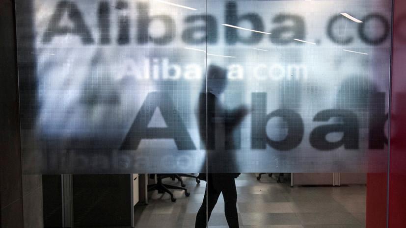 Роскомнадзор разблокировал подсеть компании Alibaba