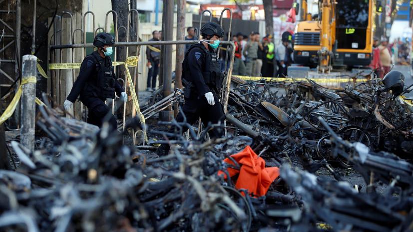 Среди устроивших взрывы в Индонезии смертников были дети