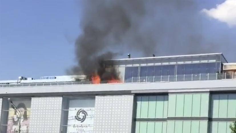 Возгорание в ТЦ «Времена года» в Москве ликвидировано