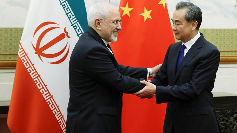 Главы МИД Китая и Ирана выступили за сохранение соглашения по ядерной программе
