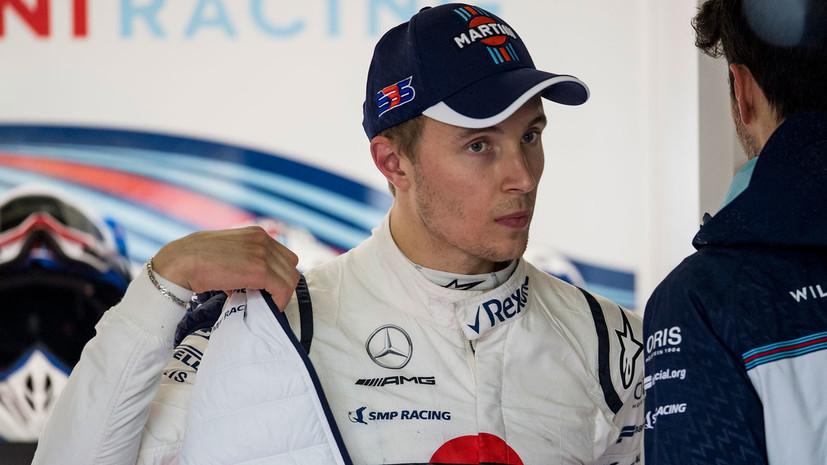 Итоги Гран-при Испании «Формулы-1»