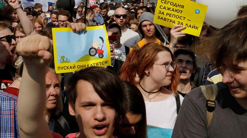 МВД: около тысячи человек участвуют в согласованной акции за свободу интернета в Москве