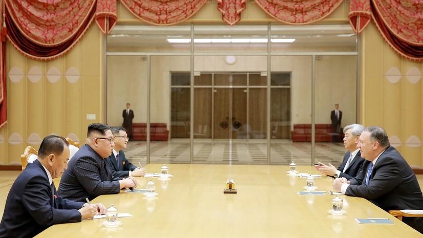 Помпео отметил профессионализм Ким Чен Ына при ведении переговоров