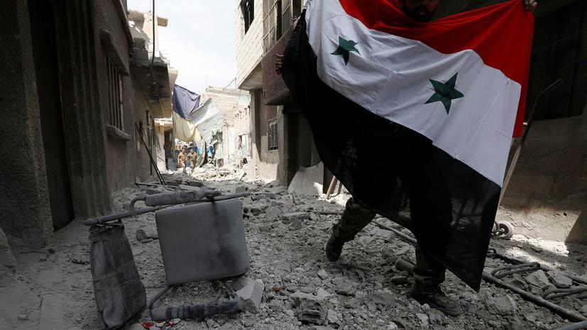 В Астане начались переговоры по урегулированию ситуации в Сирии