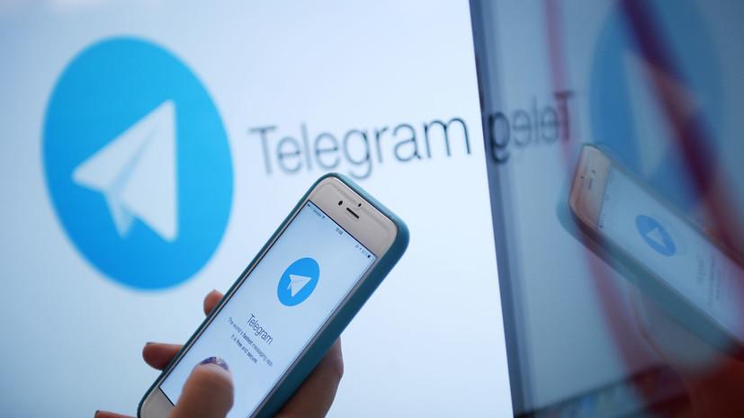 Адвокаты Telegram оспорили решение о блокировке мессенджера