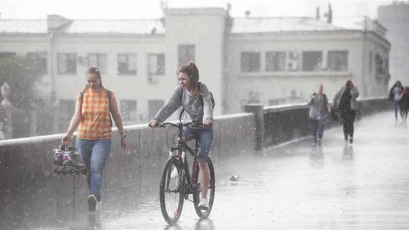 Синоптики прогнозируют ливни и грозы в Москве с 15 мая