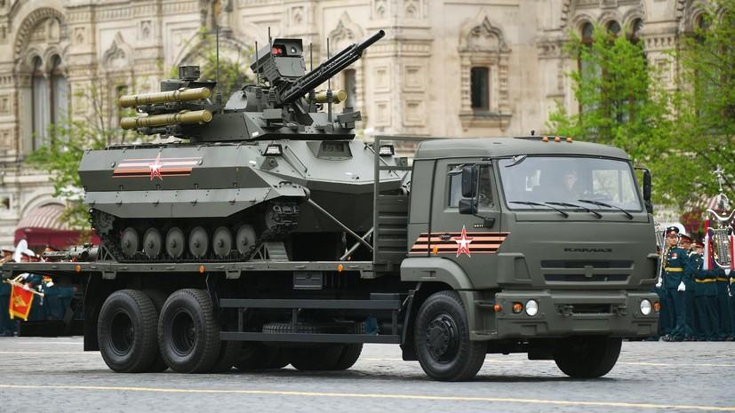 Почему американцев беспокоят российские боевые комплексы «Уран-6» и «Уран-9»