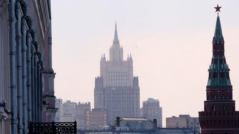 Москва сообщила о паузе в переговорах России и США по Украине