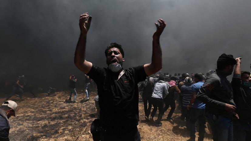 В секторе Газа проходит массовая акция протеста на фоне открытия посольства США в Иерусалиме