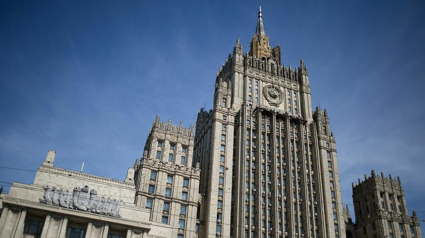 В МИД России отреагировали на слова Порошенко о выборах в Донбассе