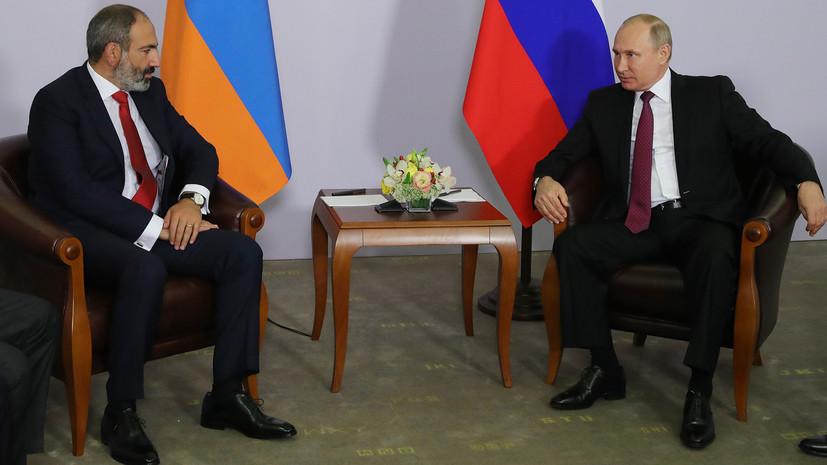 Путин встретился с премьер-министром Армении Пашиняном