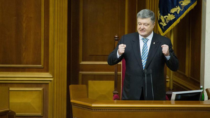 Порошенко приветствовал введение новых санкций ЕС из-за проведения выборов в Крыму