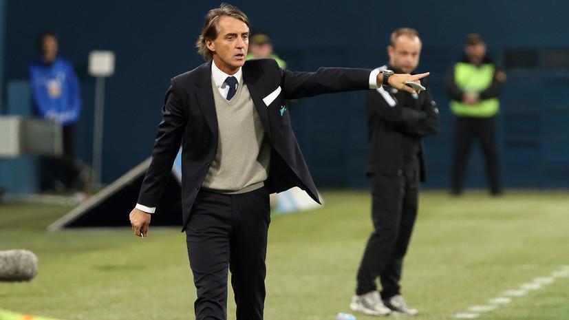 Манчини подпишет 2-летний договор сосборной Италии 15мая