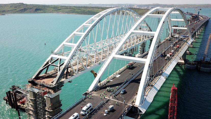 В Крыму завершилось строительство автоподхода к мосту через Керченский пролив