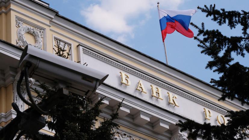 Центробанк купил для Минфина валюту на 15,9 млрд рублей