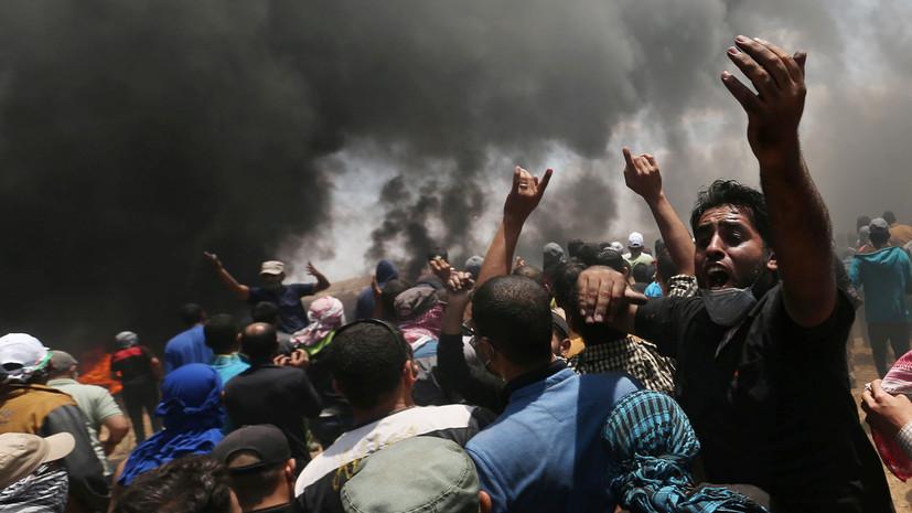 Число погибших палестинцев в ходе протестов из-за переноса посольства США достигло 10