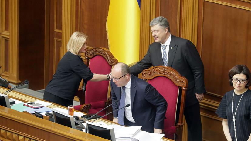 Депутат рассказал о сборе в Раде подписей за импичмент президента