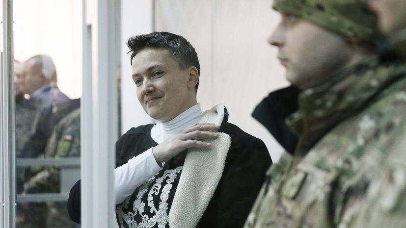 Савченко попросила предоставить ей бесплатного адвоката