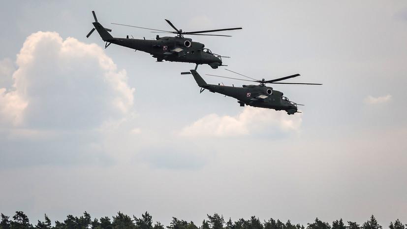 В Польше начались воздушные учения НАТО