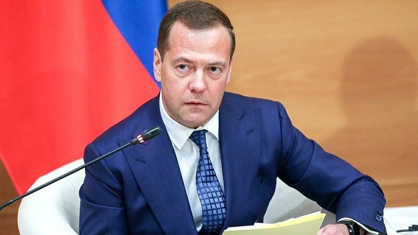 Медведев поблагодарил и. о. вице-премьеров за работу в правительстве