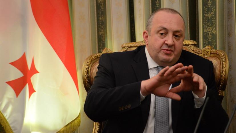 Президент Грузии заявил, что страна оказалась на грани гражданского противостояния