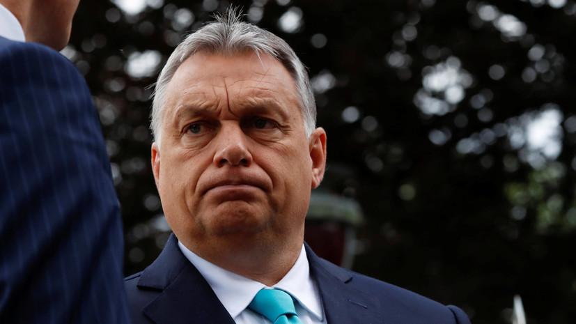 Премьер Венгрии назвал право не принимать беженцев признаком суверенитета страны