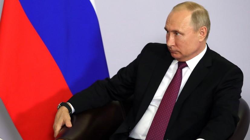 Путин заявил, что ЕАЭС надо усилить развитие интеграционных процессов
